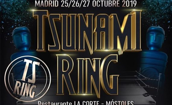 torneo Ring